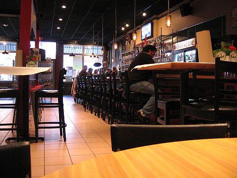 A nice long bar